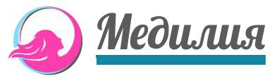 Медилия